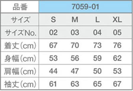 ナイロンジャケットサイズ表