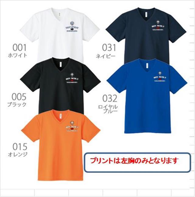 団Tシャツ Vネック 2017 色見本